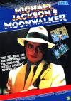 Michael Jackson's Moonwalker (World, FD1094+8751 317-0159)